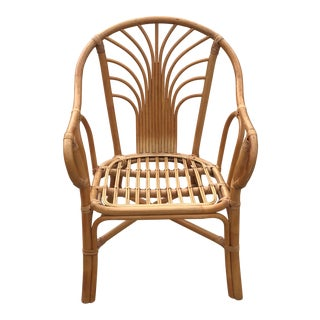 Vintage Mid Century Rattan Bentwood Chair For Sale