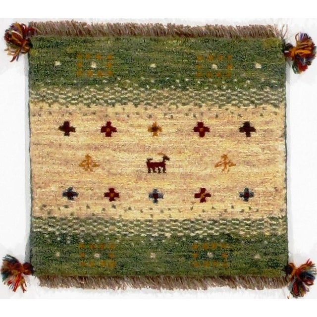 """Islamic Traditional Pasargad N Y Genuine Persian Gabbeh Scatter Rug - 15″ × 15"""" For Sale - Image 3 of 3"""