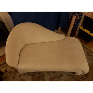 1990s Vintage Sculptural Waterfall Chaise Lounge by Carson's Preview