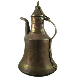 Turkish Copper & Brass Kettle For Sale