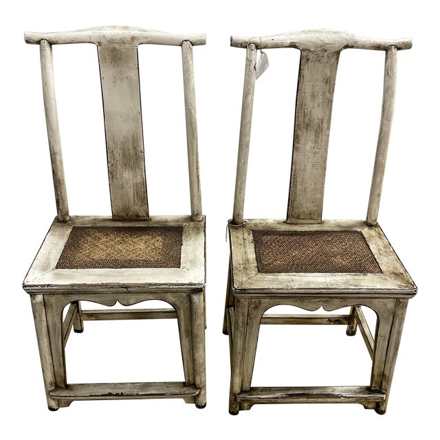 Vintage Asian Emperor's Chairs - a Pair For Sale