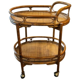 Rattan Bar Cart on Casters For Sale