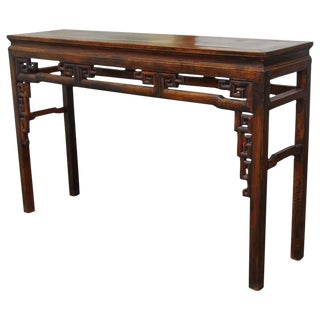 Qing Dynasty Chinese Altar Table For Sale