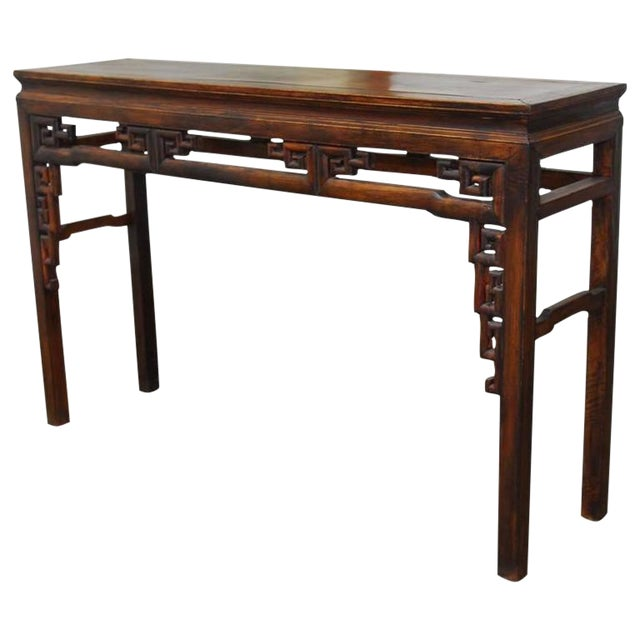 Table China: Qing Dynasty Chinese Altar Table