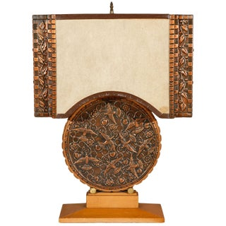 Repousse Table Round Table Lamp