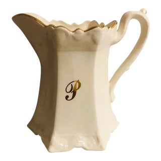 """Late 20th Century Handmade Monogrammed """"P"""" Pitcher For Sale"""