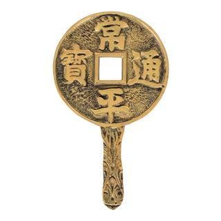 Mid-Century Asian Brass Trivet For Sale