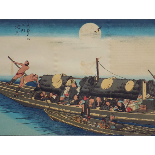 Asian Japanese River Boat Woodblock Print, 1856 For Sale - Image 3 of 4