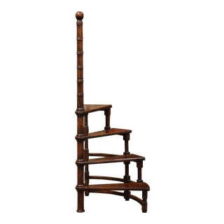 20th Century French Louis XIII Carved Walnut Library Spiral Step Ladder For Sale