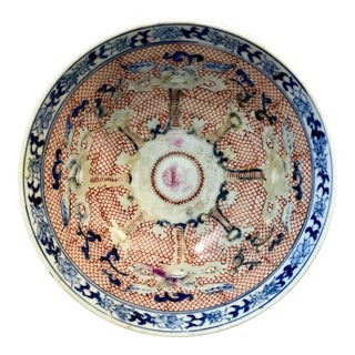 Mid-20th Century Chinese Hand-Painted Blue and Red Floral Porcelain Bowl