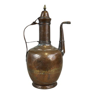 Antique Vintage Asian Copper Pitcher For Sale