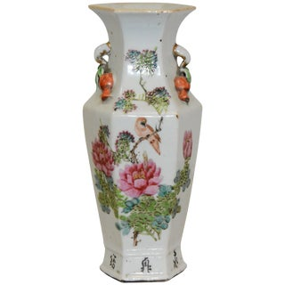 19th Century Hand-Painted Ceramic Japanese Vase For Sale