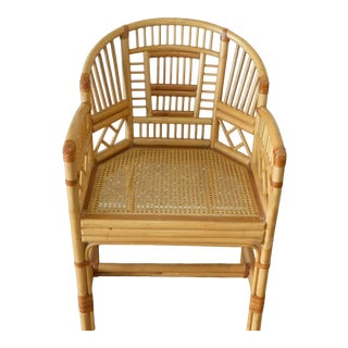 Vintage Rattan Ming Chair For Sale