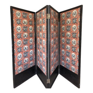 Asian Style Fabric and Wood Screen/Room Divider