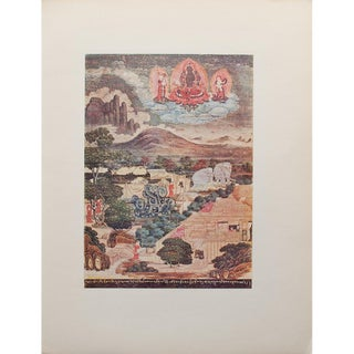 1954 Legend of La Courtisane, Original Parisian Photogravure After 18th C. Tibetan Painting For Sale