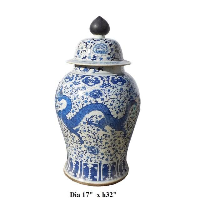 Chinese Blue & White Dragon Phoenix Temple Jar - Image 6 of 6