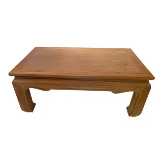 Cerused Wood Asian Style Cocktail Table For Sale