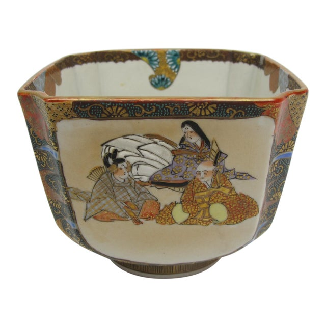Late 19th Century Antique Japanese Square Bowl with Man Riding Fish For Sale