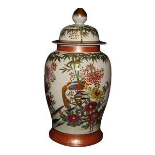 Japanese Peacock and Floral Motif Porcelain Ginger Jar For Sale