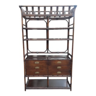 Ficks Reed Mid Century Rattan 6 Drawer Wall Unit For Sale