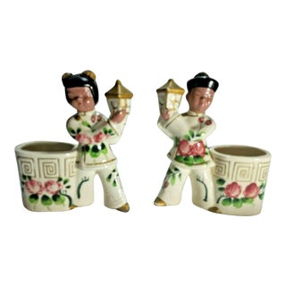 Vintage Asian Couple Figurines Flower Planters - a Pair For Sale