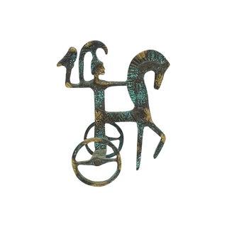 Bronze Trojan Warrior Figure