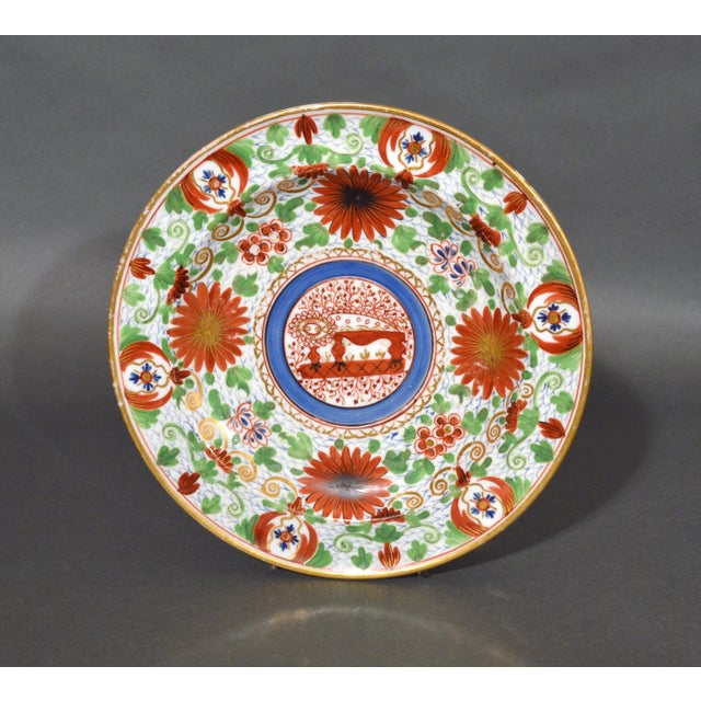 "Green Chamberlain Worcester Porcelain ""Crazy Cow"" Pattern Plates, Circa 1815-20 - Set of 6 For Sale - Image 8 of 9"