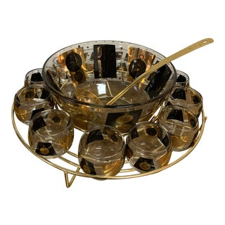 Vintage Mid Century Modern Punch Bowl Set With Stand For Sale