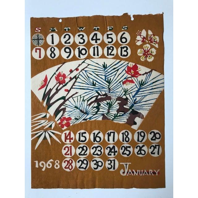 Vintage Japanese Hand Stenciled Wall Art Calendar Print January ...