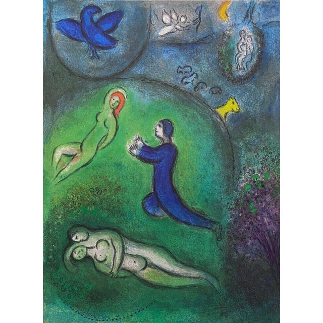1977 Daphnis and Lycenion, Daphnis & Chloe by Marc Chagall Limited Edition Print For Sale