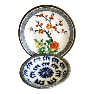 Midcentury Asian Chinoiserie Decor Trays Bowls For Sale