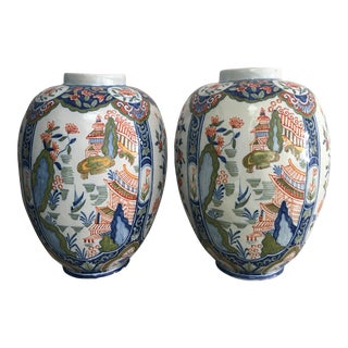 Vintage Delft Chinoiserie Polychrome Ginger Jar Vases - a Pair For Sale