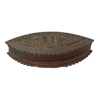 1950s Carved Box African Wood- Vintage For Sale