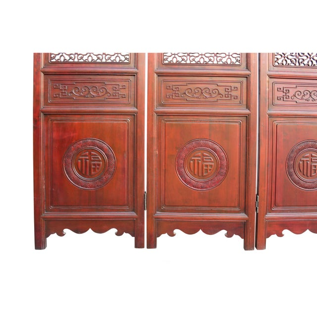 Chinese Reddish Brown Stain 4 Seasons Flower Wood Panel Floor Screen For Sale - Image 11 of 13