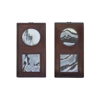 Pair Chinese Rosewood Dream Stone Scenery Wall Panels For Sale