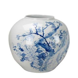 Chinoiserie Blue and White Porcelain Melon Plum Flower Vase For Sale