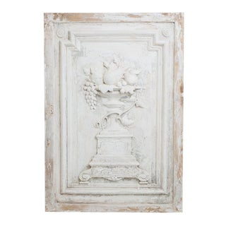 Antique French Plaster Wall Panel