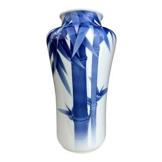 Japanese Porcelain Vase Makuzu Kozan Meiji Period For Sale