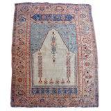 Image of Sivas Prayer Rug - 4′3″ × 5′4″ For Sale