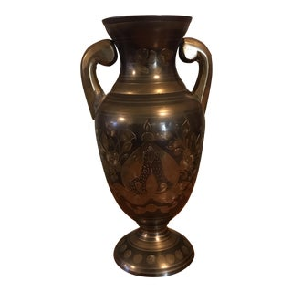 Vintage Solid Brass Etched Vase