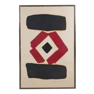 Modern Japanese Print by Toneyama Kojin, Dated 1969 For Sale