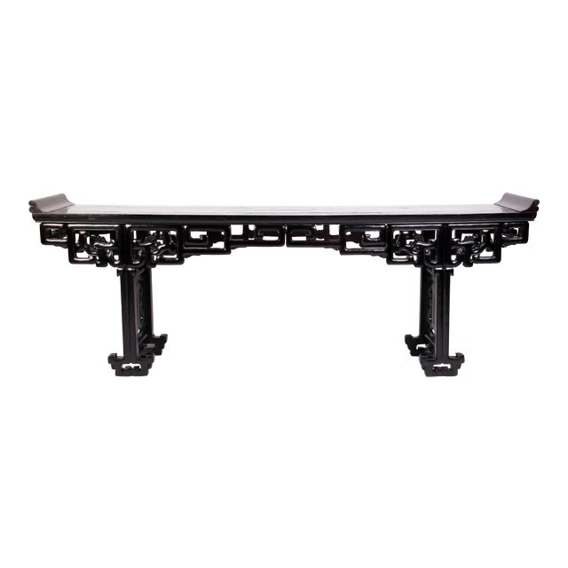 Mid 19th Century Chinese Trestle Leg Altar Table For Sale