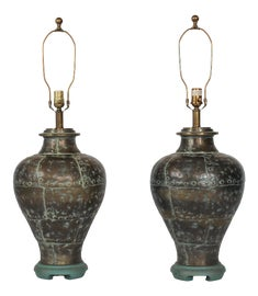 Image of Table Lamps in Milwaukee