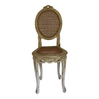 French Hollywood Regency Cane Accent Chair For Sale