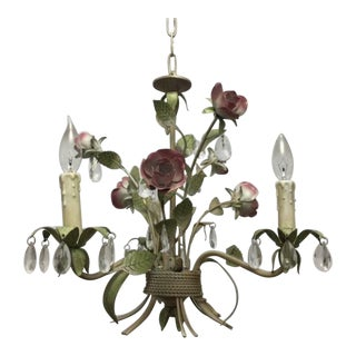 Small Horchow Vintage Chandelier