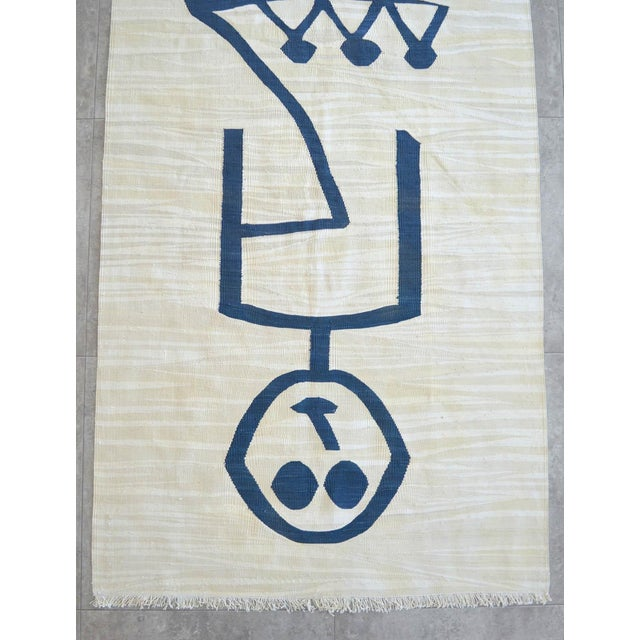 Silk Paul Klee - Pochoir Unfall (Accident) - Inspired Silk Hand Woven Area - Wall Rug 3′ × 6′8″ For Sale - Image 7 of 12