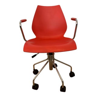 Kartell Maui Swivel Chair For Sale