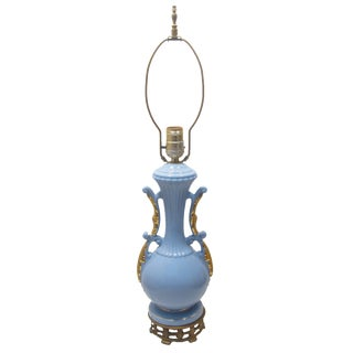 Mid-Century French Blue & Gold Chinoiserie Lamp For Sale