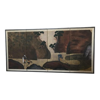 1970s Vintage Japanese Painted 4-Panel Byobu Screen For Sale
