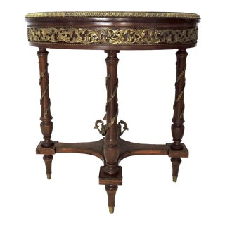 Antique French Ormolu Oval Walnut Centre Occasional Table For Sale